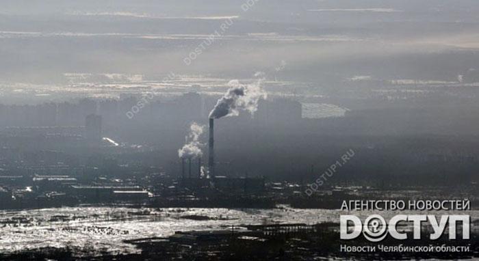 В Челябинске и Магнитогорске снизился объем вредных выбросов