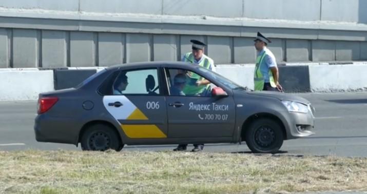 Карталы яндекс такси