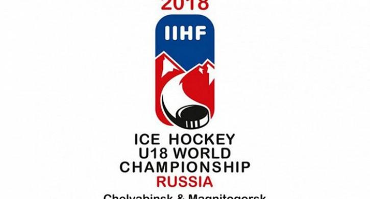 Скидка— 23%. ВМагнитогорске билеты нахоккейный чемпионат временно упадут вцене