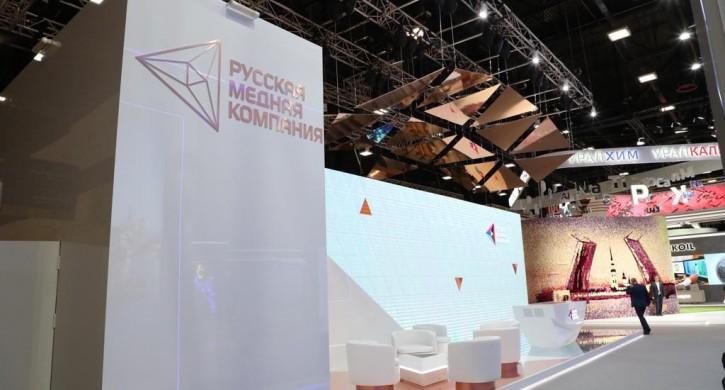 РМК примет участие в Петербургском международном экономическом форуме