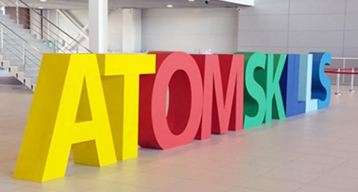 Снежинские ядерщики готовятся к участию в AtomSkills-2019