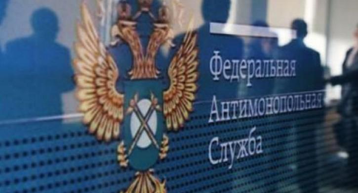 ФАС потребовала отчелябинского Фонда капремонта отменить закупку на219 млн.