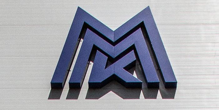 ММК построит логистический центр за 1,2 млн рублей в Тольятти