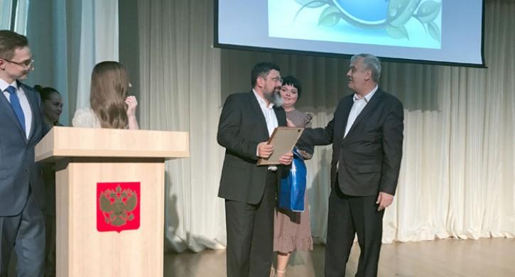 Южноуральское Минэкологии наградило РМК за вклад в реализацию проекта «Чистый воздух»