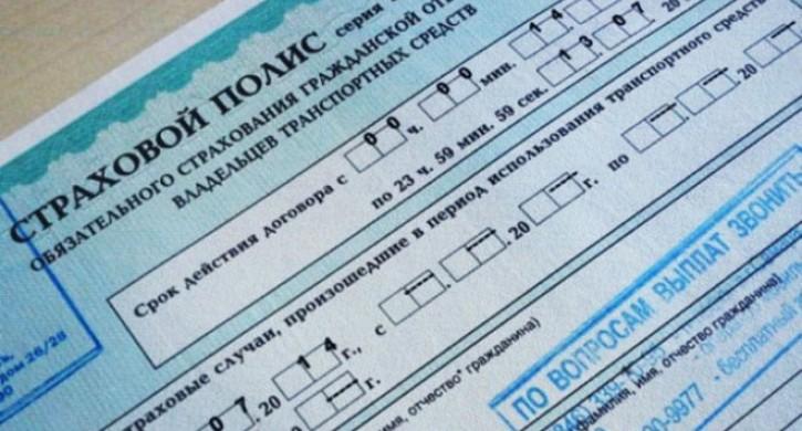 Министр финансов внес серьезные изменения взакон обОСАГО