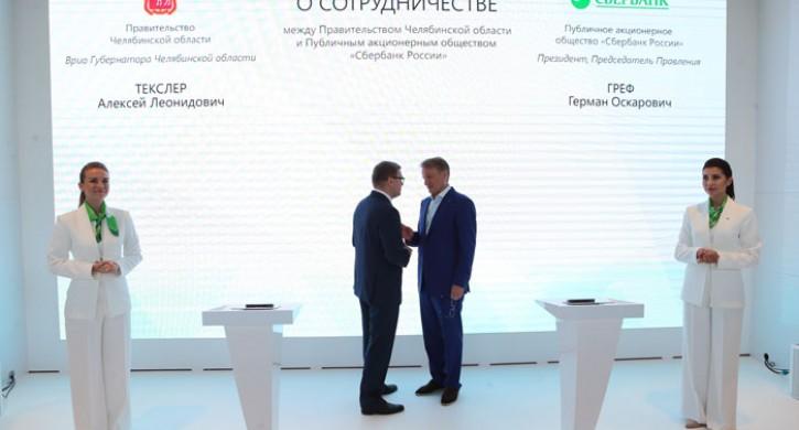 Текслер на ПМЭФ-2019: Промышленный прогресс и поддержка МСП – ключевые задачи Челябинской области