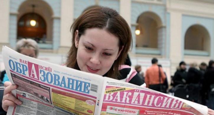 работа не по специальности в Челябинской области