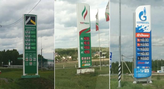 Цены набензин в столице  зашесть дней снизились на7