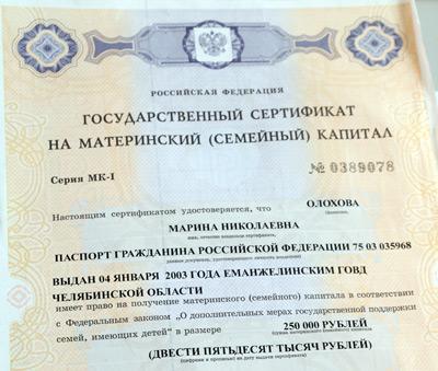 Что нужно знать про родовой сертификат - на бэби. ру!