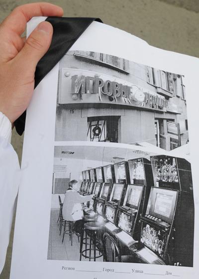 Игровые автоматы онлайн 777 слотосфера
