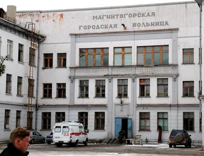 Стоматологическая поликлиника 301 госпиталя