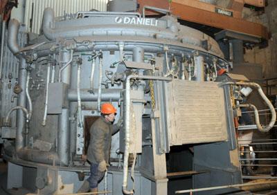 Оао ашинский металлургический завод гаша