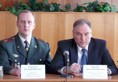 Фскн челябинской области официальный сайт