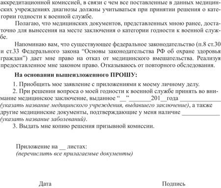 Прокуратура Липецкой области: Прокуратура разъясняет