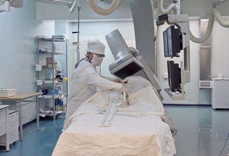 Вакансия администратора в медицинский центр москва