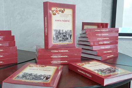 Идея выпуска книги принадлежит пресс