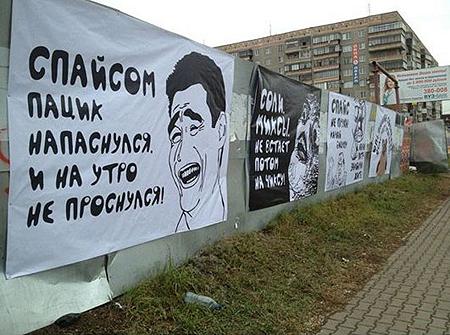 Популярных российских интернет порталов