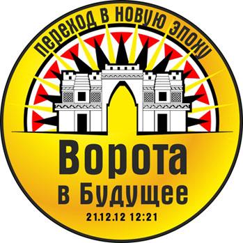 В Челябинске сегодня заложат первый 45 ...: horoskorpion.ru/r/izdatelskiy-dom-vecherniy...