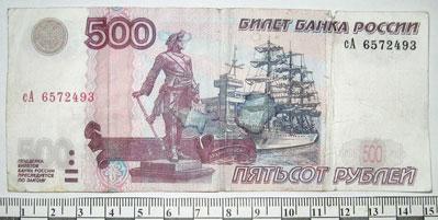 Пенсионерке из Миасса грозит штраф до 1 млн рублей за попытку ...