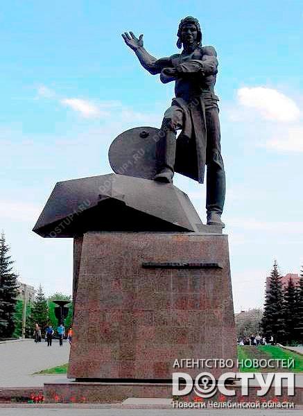 Памятники в городе челябинске в районе памятники екатеринбург цена 10 мм