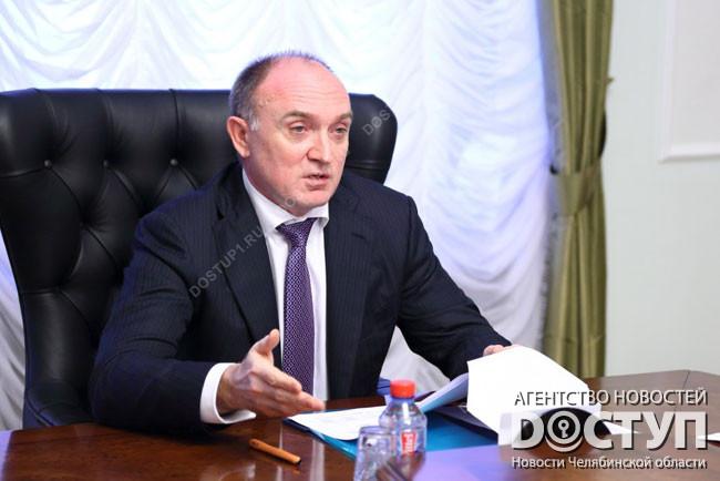 Глава Челябинской области