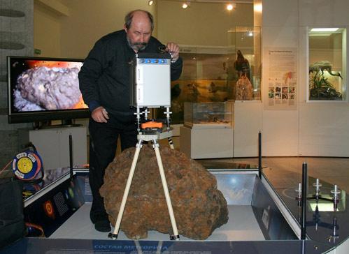 метеорит измеряют при помощи значит, желающих