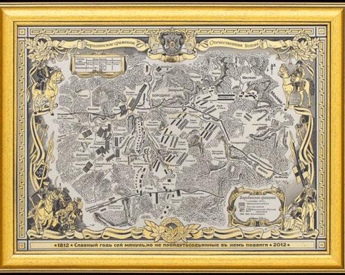 Златоуст 200 лет назад картинки