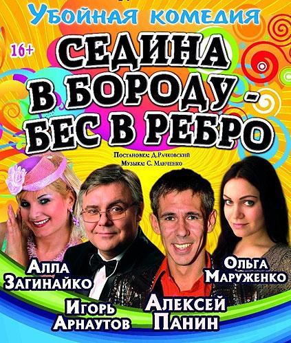 Катерина Измайлова Большой театр Пресса о спектакле