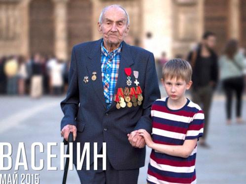 Челябинские ветераны посмотрели фильм «Васенин»