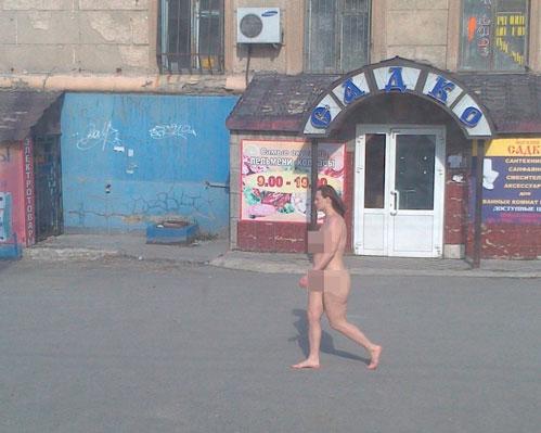 Голая девушка фото челябинск
