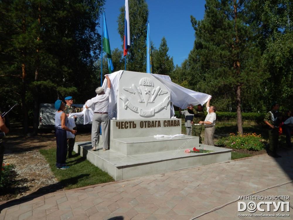 Мемориальный одиночный комплекс с крестом Чебаркуль