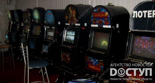 Игровые автоматы под видом интернет-кафе автоматы игровые рули
