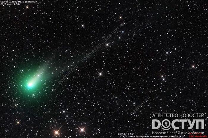Население Москвы в декабре сможет увидеть комету Каталина