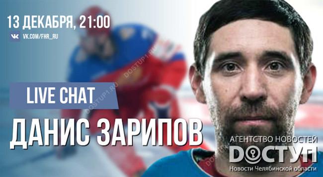 Россия новости последнего часа видео обзор