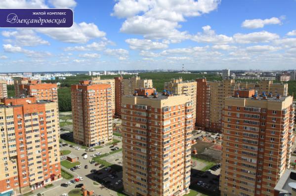 выбрать, квартиры жк александровский челябинск можно подобрать термобелье