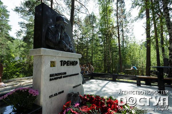 Купить памятник на кладбище Нязепетровск нуреев надгробие