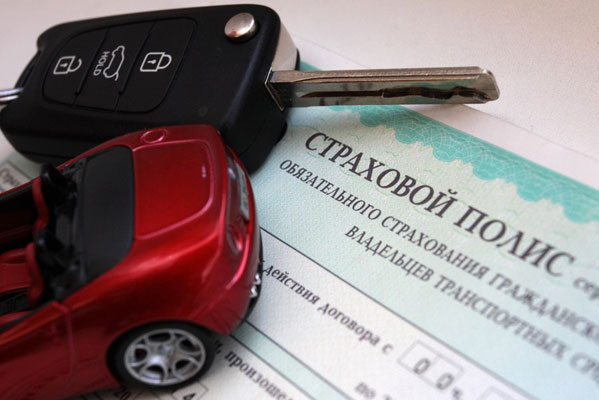 СОГАЗ: повышающий коэффициент ОСАГО незатронет большинство владельцев автомобилей