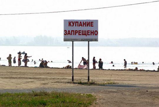 Вчелябинских озерах купаться нельзя. Вирусное загрязнение
