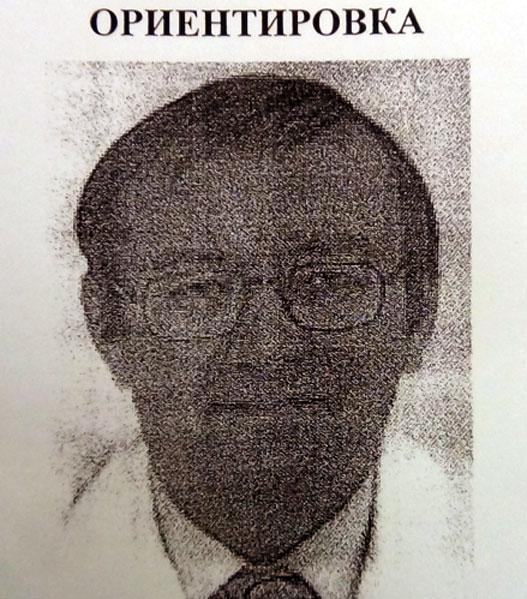 Известный доктор пропал вЧелябинской области