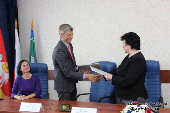 РМК иКыштым подписали соглашение осоцпартнерстве