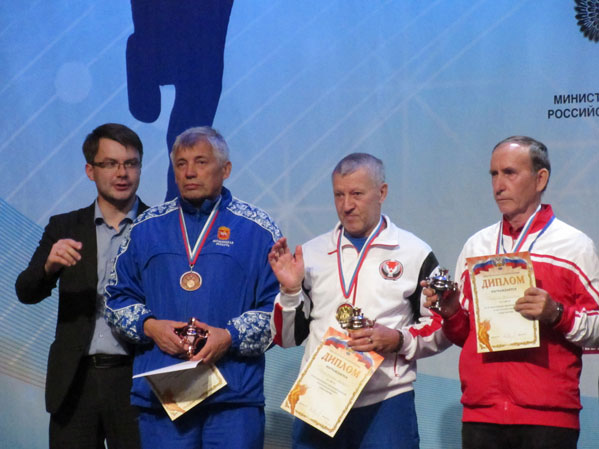 НаСпартакиаде пожилых людей Российской Федерации кубанская команда заняла 3-е место