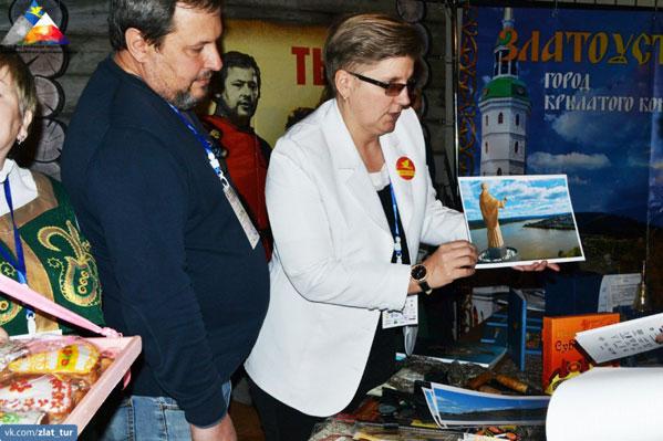 Тобольские сувениры подчеркнули навсероссийском фестивале-конкурсе