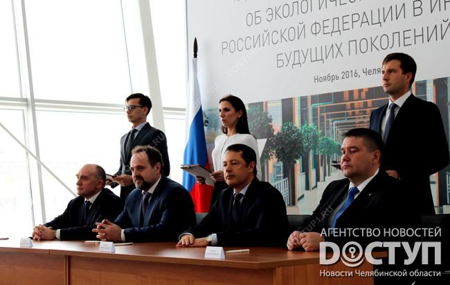РМК планирует вложить неменее 2-х млрд руб. вулучшение экологии вКарабаше