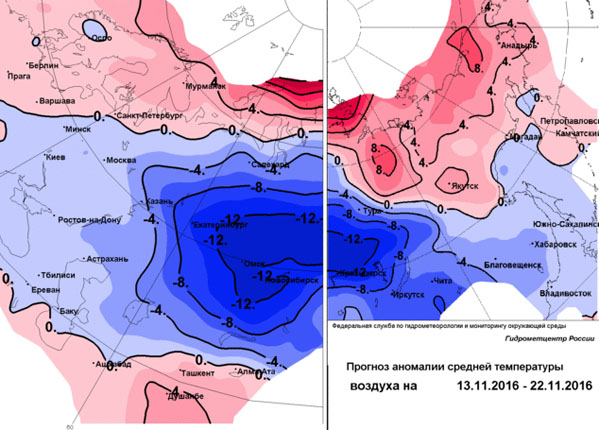 НаЮжном Урале на5 дней объявлено штормовое предупреждение из-за аномального похолодания