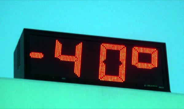 Ночью вЧелябинской области допустимы морозы до-38