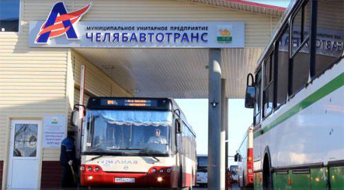 МУП «Челябинский автобусный транспорт» намерено уменьшить 805 служащих