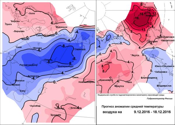 Синоптики обещали похолодание наследующей неделе в российской столице доминус 20