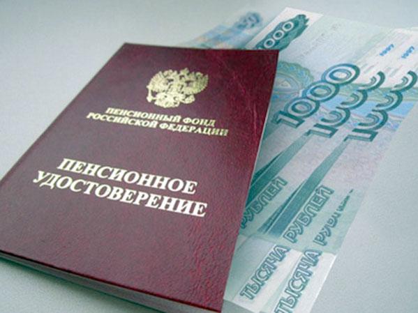Всередине зимы пожилые люди Бурятии получат дополнительные 5 тыс. руб.