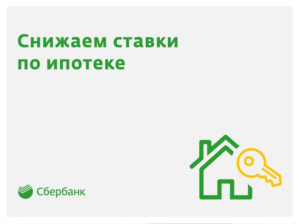 Сельский строительный комбинат Чебоксарский - строительство многоквартирных жилых домов.
