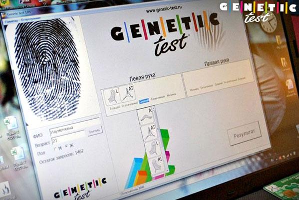 Челябинская епархия выступила против исследования школьников на«генетические способности» поотпечаткам